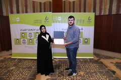 NAMA Concludes Training Workshops on the National Guide for Youth Peer Education