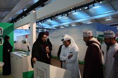 NAMA Center is participating in Darb Al Saai event, as part of its National Day celebrations